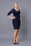 Платье женское  Шерри новинка осень весна   размеры 40, 42, 44, 46