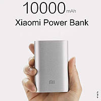Xiaomi PowerBank 10000mAh 100% ОРИГИНАЛ  , фото 1