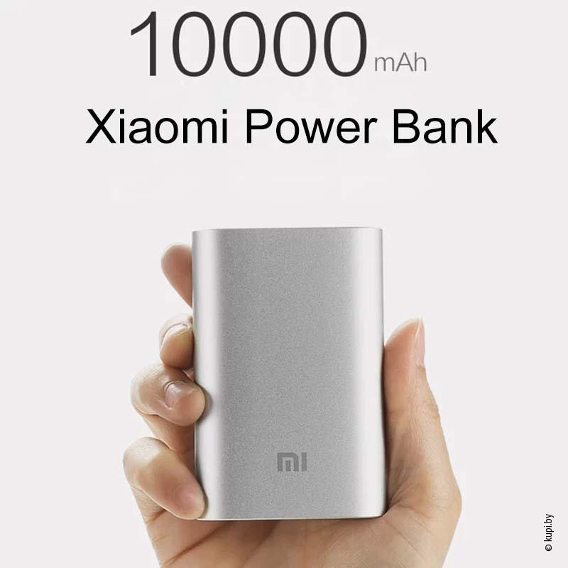 Xiaomi PowerBank 10000mAh 100% ОРИГИНАЛ