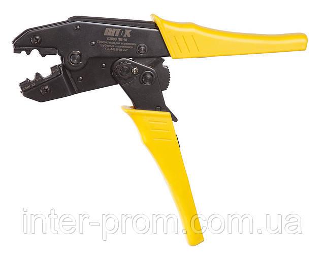 Пресс-клещи  ПК-10  для опрессовки кабельных наконечников и гильз