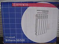 Радиатор биметаллический BITHERM  500х80 10секций.