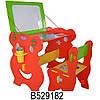 Парта детская BAMBI W-021  С магнитной доской.