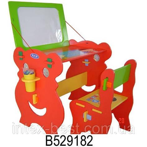Парта детская BAMBI W-021  С магнитной доской., фото 2