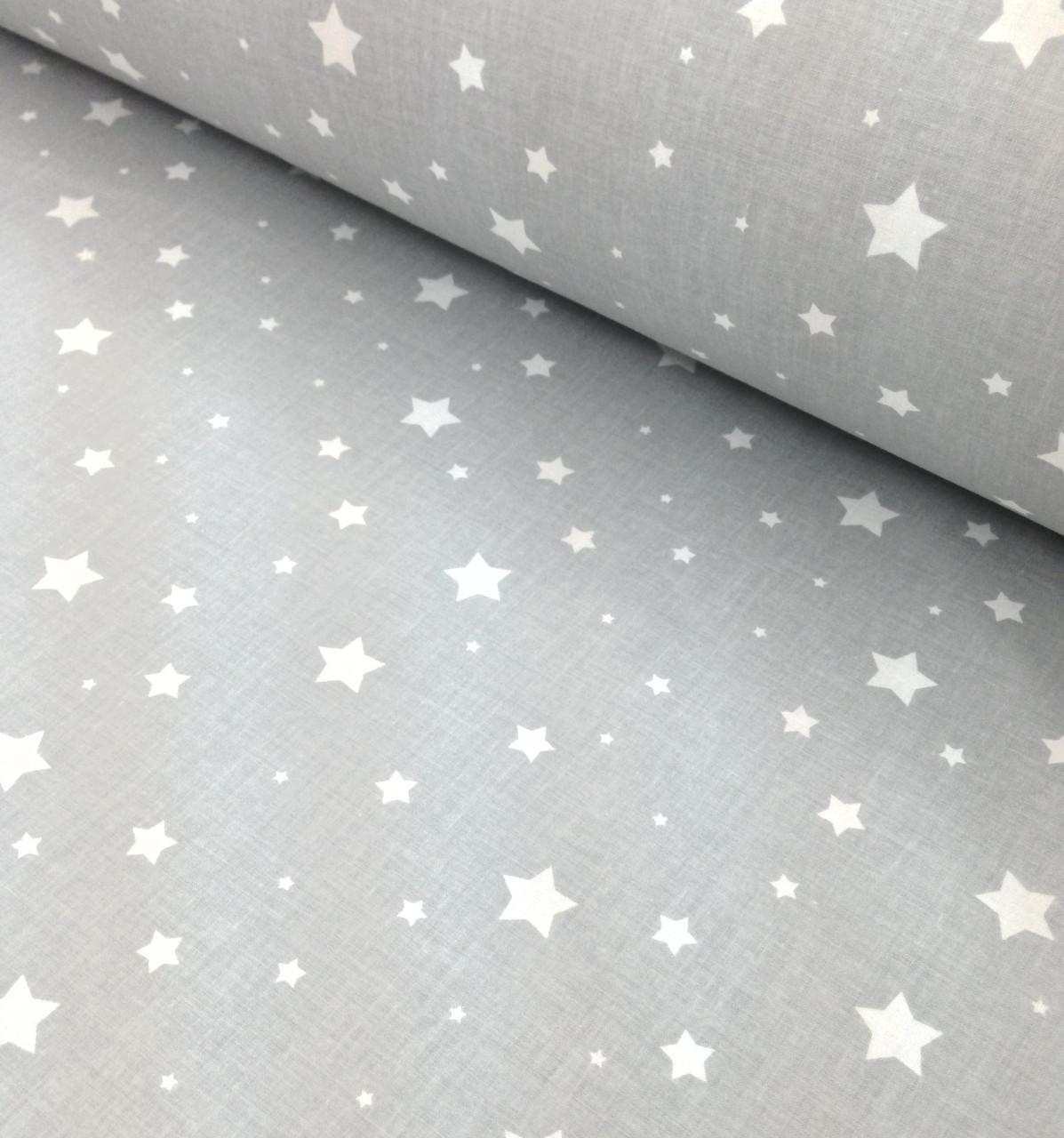 Хлопковая ткань польская звездопад мелкий на сером