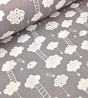 Хлопковая ткань польская белые облака с лестницей на сером