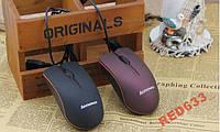 Мышка Lenovo (Оптическая мышка для ноутбука и ПК)