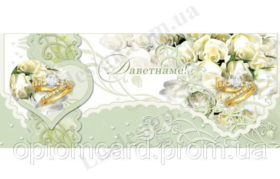 Пишут открытке, пригласительные на татарском языке на свадьбу