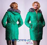 Зимнее женское пальто 48-56 на тройном синтепоне