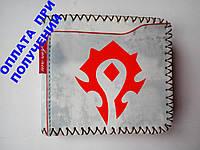 Мужской детский кошелек портмоне бумажник WOW