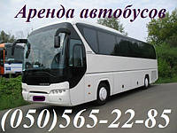 Аренда Автобусов Донецк