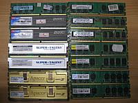 Продам оперативну память для ПК DDR2(1Gb, 2Gb)