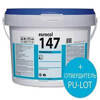 Двухкомпонентный полиуретановый клей для паркета Forbo 147 / 12,575 кг