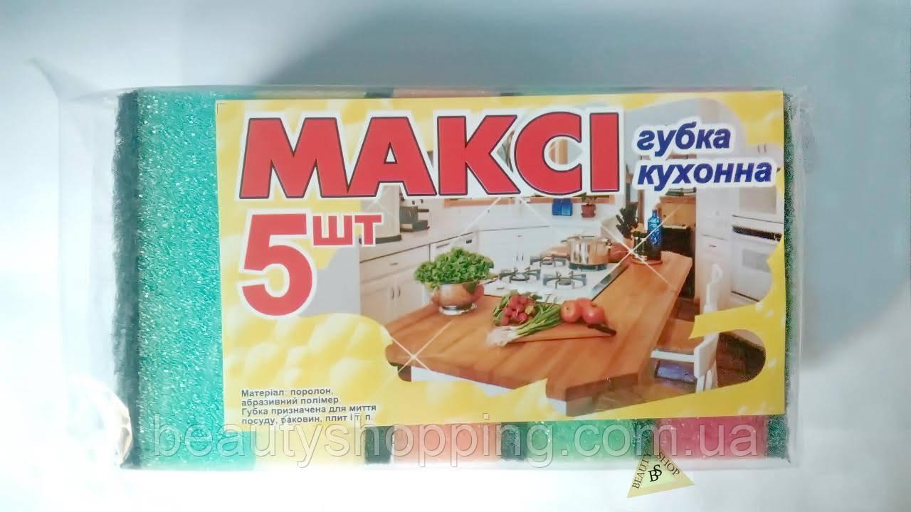 Губка для мытья посуды кухонная Макси 5 шт