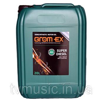 Масло моторное Grom Ex 10W40 Super Diesel 20 литров