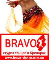 Восточные танцы бровары, танец живота бровары, belly dance, школа танцев