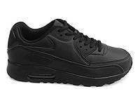 Мужские кроссовки ADIDASY 41-44