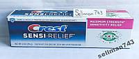 Crest Sensi-Relief зубная паста из США