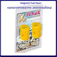 Экономитель топлива X-Power Magnetic Fuel Saver