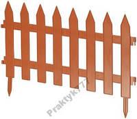 Огородный заборчик длина 3,20 м ,высота 27 cм