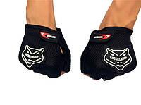 Перчатки для вело/тренажеров