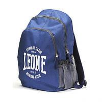 Рюкзак с мягкими лямками голубой