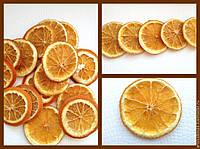 Апельсин сушеный,100г (50-60шт)