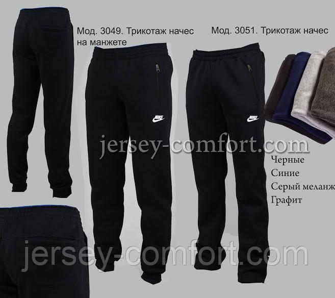 Чоловічі брюки утеплені - трикотаж-начіс. Різні кольори.