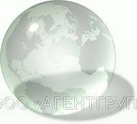 Аккредитация на таможне Киев
