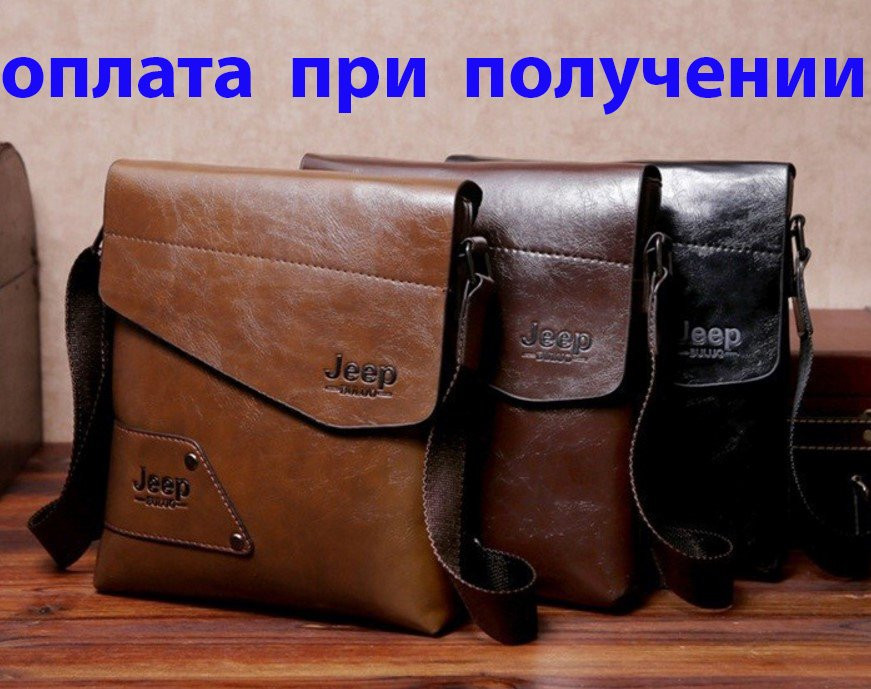 7b96db95a6d2 Мужская кожаная фирменная, брендовая сумка Jeep -
