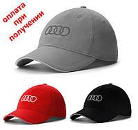 Мужская стильная кепка, бейсболка Ауди Audi Car