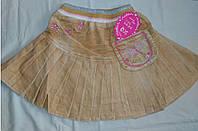Нарядная юбка юбочка на девочку 68-92 рост, 6 месяцев - 2 лет, Бежевый