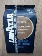 Кофе зерновой Lavazza Crema e Aroma (синяя)