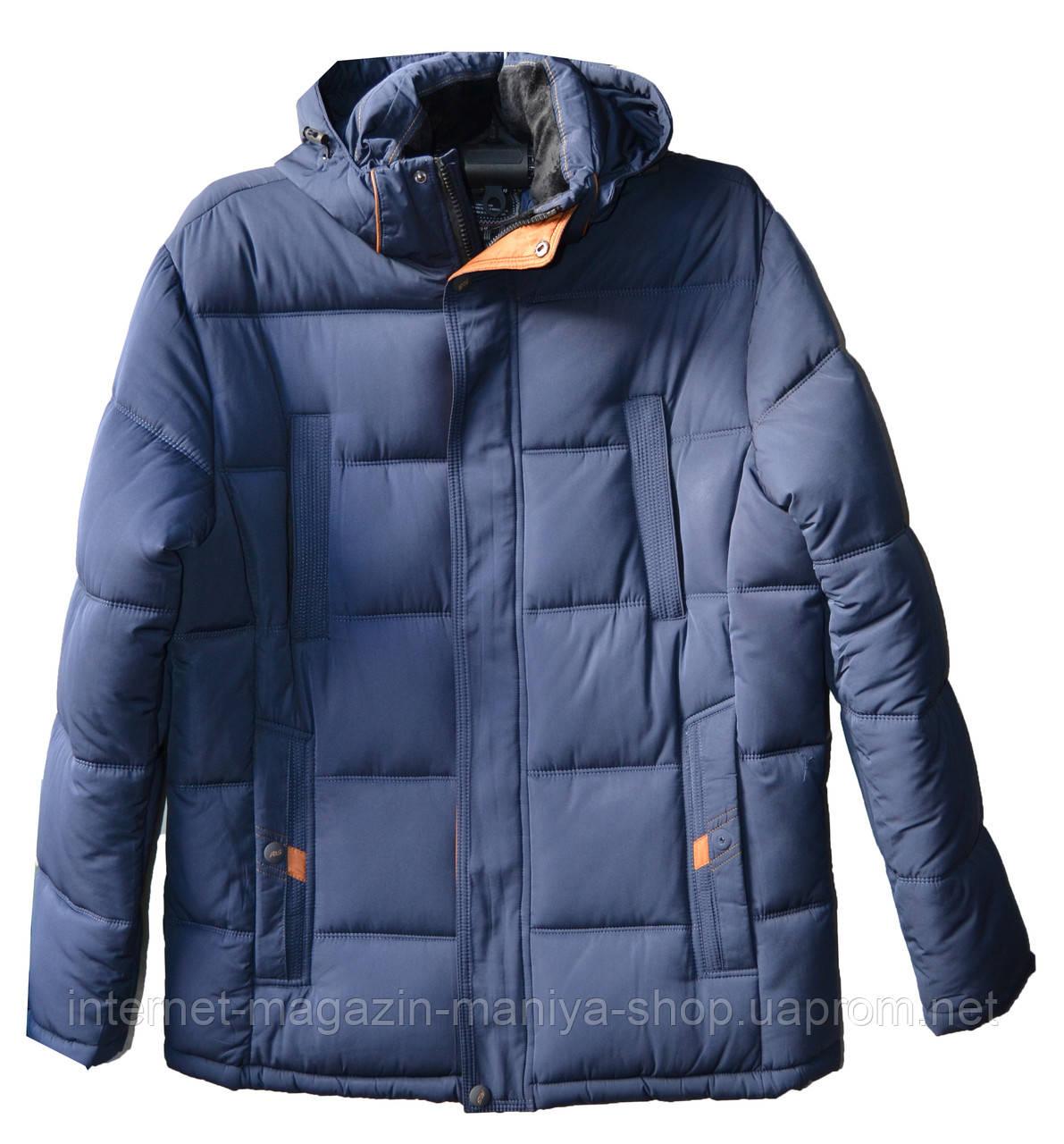 Куртка мужская теплая