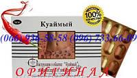 """""""КУАЙМЫЙ"""" КРАСНЫЙ ПЕРЕЦ 27 КАПСУЛ"""