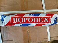 Камера для велосипеда 28 дюйма Воронеж.