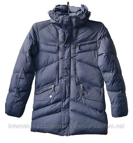 Куртка детская на мальчика подросток теплая