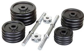 Гантели металлические 2 по 20 кг. наборные., фото 2
