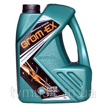 Масло моторное Grom Ex 10W40 Super Diesel 4 литра