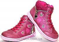 Детские ботинки для девочки Польша,р.26-31,3 цвета