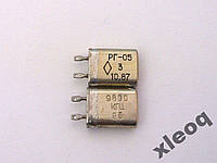 Кварцевый резонатор РГ-05 9800кГц