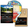 Календари отрывные