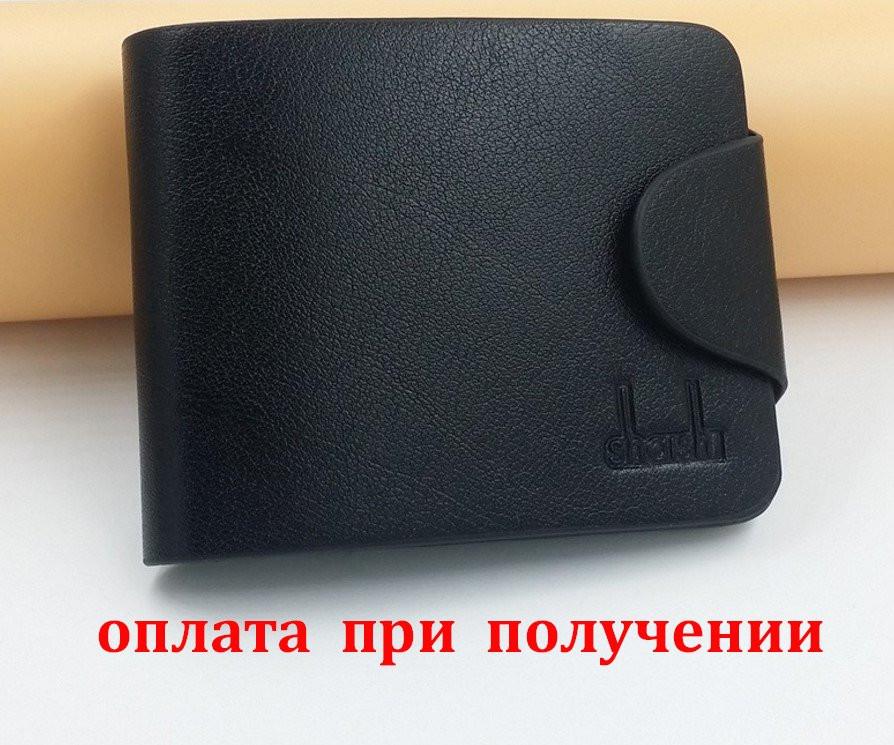 Чоловічий шкіряний гаманець портмоне гаманець Shaishi
