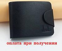 Чоловічий шкіряний гаманець портмоне гаманець Shaishi, фото 1