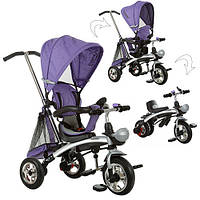 Велосипед 2в1 трёхколёсный+беговел M 3212A-2 фиолетовый, фото 1