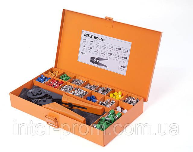 Пресс-клещи ПК-16вт набор для опрессовки одинарных и двойных втулочных наконечников с наконечниками