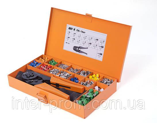 Пресс-клещи ПК-16вт набор для опрессовки одинарных и двойных втулочных наконечников с наконечниками, фото 2