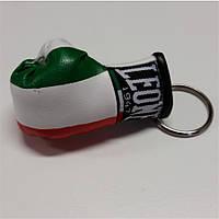 Брелок-перчатка из полиэстера Italy (1шт)