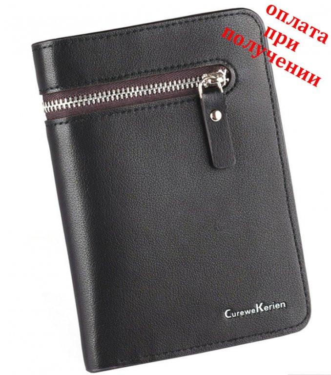 Стильний чоловічий шкіряний гаманець портмоне клатч CK