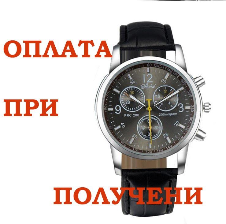 Чоловічі годинники модні і стильні Relogio