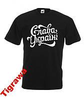 Патріотична майка футболка Слава Україні Украине